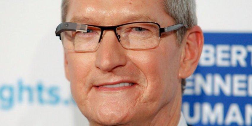 Руководитель  Apple поведал  опримерке одежды вдополненной реальности