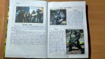 Альманах по S.T.A.L.K.E.R/Fallout/METRO ч.2