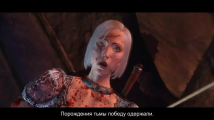Dragon Age: Origins [Fan Trailer]