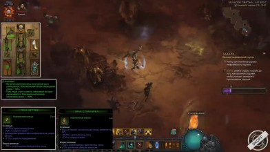 Diablo 3: Некромант Трупное копье в сете Покров Владыки Мора 2.6.4