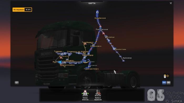 скачать карту для евро трек симулятор 2 южный регион