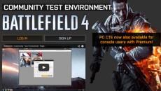 Тестовую ветку Battlefield 4 открыли для игроков на консолях