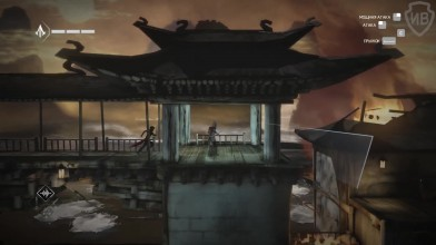 "Assassin's Creed Chronicles: China ""Прохождение - Последствия (Часть 5)"""