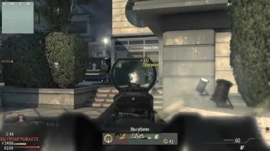 Можно ли играть в Call of Duty: Modern Warfare 3 в 2018 ?