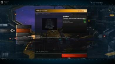 """Rebel Galaxy """"Обзор вооружения, выбор лучшего щита и подходящего корабля"""""""