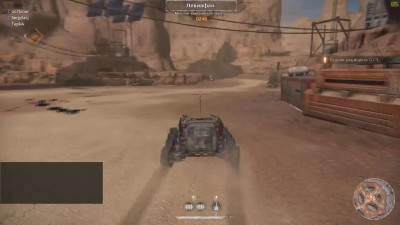"Crossout ""Геймплей Boss Battle Victory"""