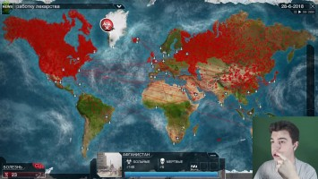 Порабощаю планету (Plague Inc Evolved)