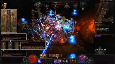 Diablo 3: Топ Пати LoN Чародей Архонт - Метеорит в сете Наследие Кошмаров 2.6.4