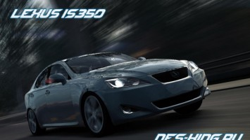 Lexus IS350 уже в NFS World