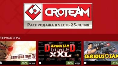 В Steam началась распродажа игр Croteam в честь 25 - летия.