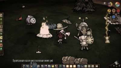 Don't Starve Together - Настала Жопаболь!
