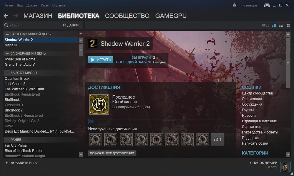 Создатели Shadow Warrior 2 отказались отзащиты Denuvo