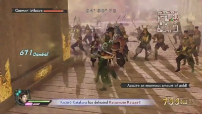 "Samurai Warriors 4-II ""Трейлер режима Chamber of Riches"""