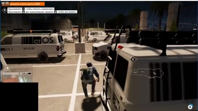Watch Dogs 2 на слабой видеокарте