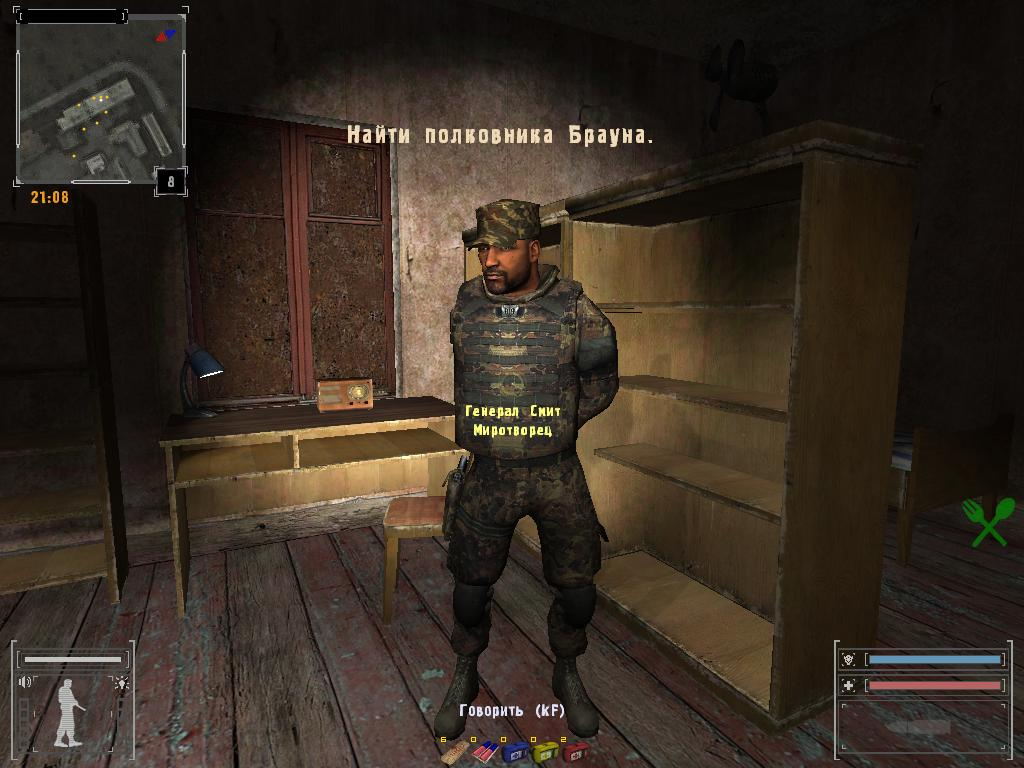 S. T. A. L. K. E. R. : shadow of chernobyl ф. О. Т. О. Г. Р. А. Ф (2013) pc.