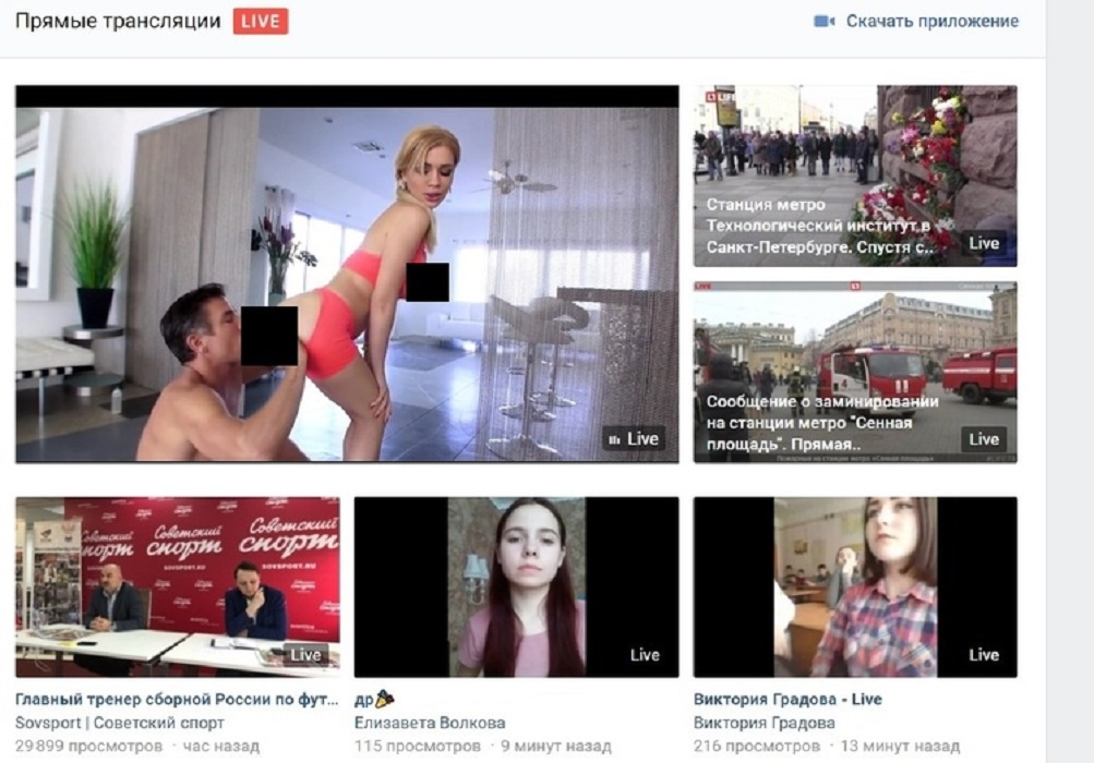 reklama-porno-na-sadovom-koltse