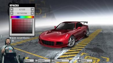 Первые зашкварные скоростные гонки на Toyota Supra и BMW M3 E46 Need for Speed: ProStreet