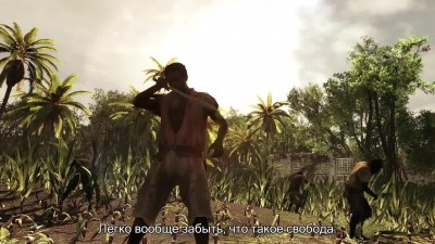 "Assassin's Creed 4 Black Flag ""Релизный трейлер Freedom Cry DLC"" (Рус.)"