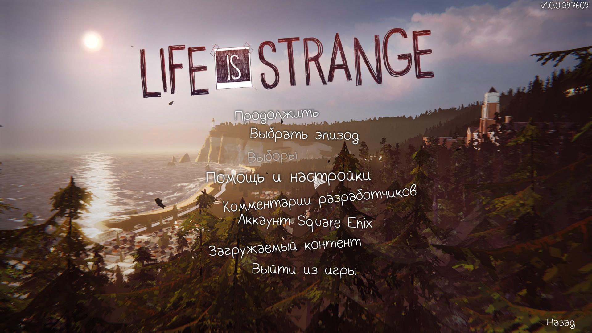 Life is strange. Episode 1-5 скачать.