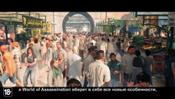 Hitman 2 - World of Assassination