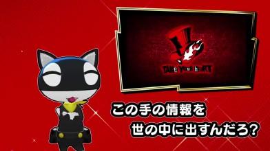 Дневник разработчиков Persona 5 Royal