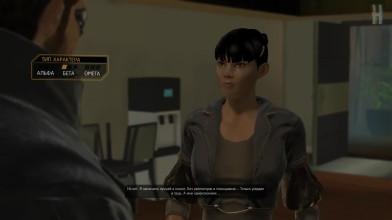 """Deus Ex: Human Revolution - Получение достижения """"Бармен"""""""