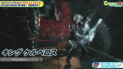 "Геймплей Devil May Cry 5 - Данте с оружием ""King Cerberus"""