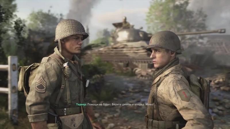 Прохождение Call of Duty: WW2 - Часть 2: Операция