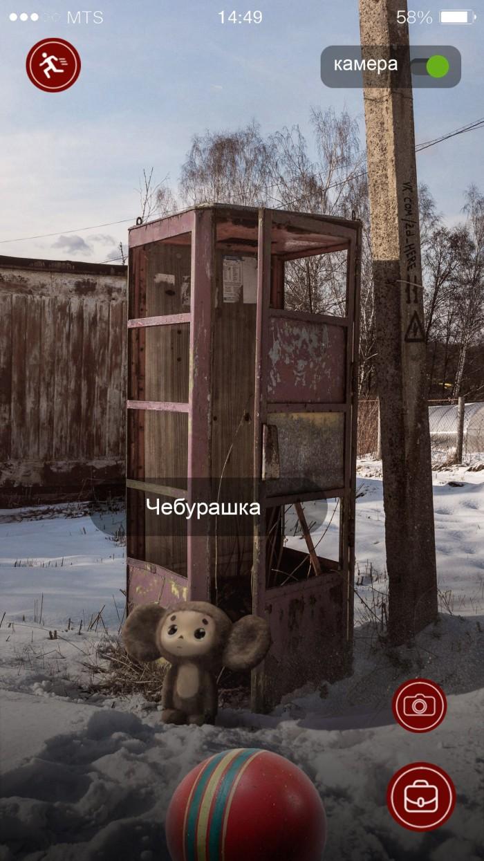 советский мультфильм кузя