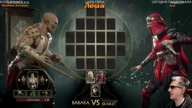 Mortal Kombat 11 - Жёсткие бои с бруталками (Onizuka vs Anglee)