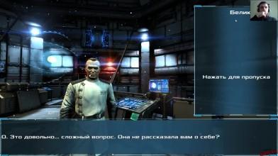 Прохождение Dead Effect 2 - Ч4
