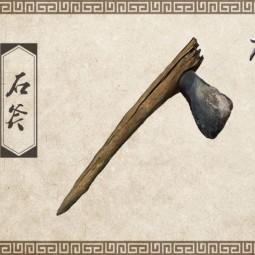 В Age of Wushu 2 вы сможете заковать противника в кандалы 16279