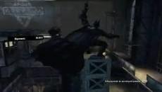 """Batman: Arkham Asylum """"прохождение испытания """"тактика выживания"""""""""""