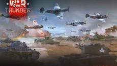 War Thunder цикл событий: Хроника Второй мировой