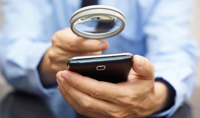 ФСБ составила список «шпионской техники» дляУК РФ