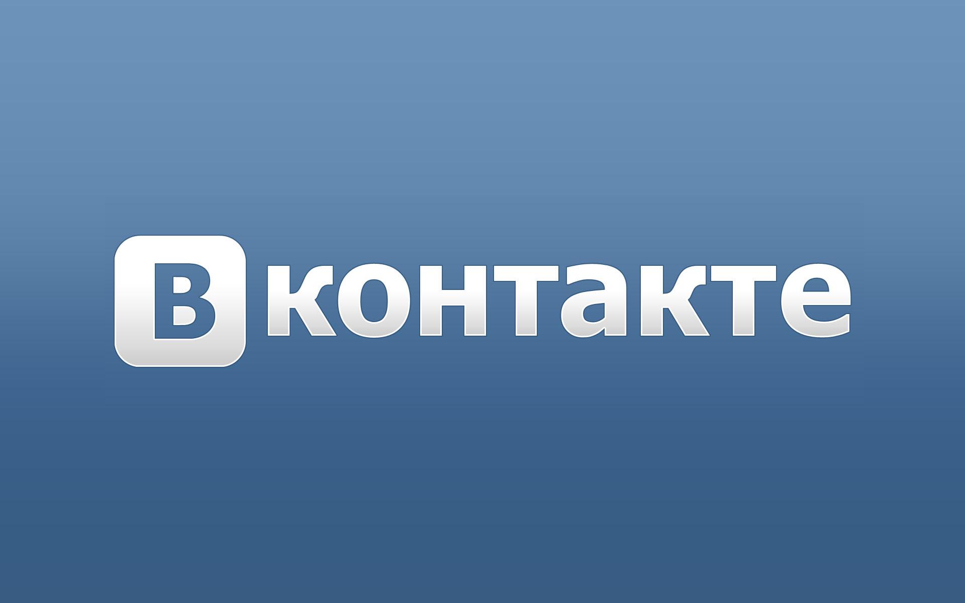 «ВКонтакте» будет транслировать видеоигры пользователей