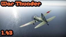 War Thunder патч 1.43 выходит завтра!