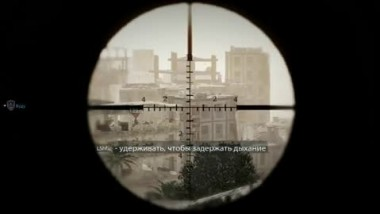 "Medal of Honor Warfighter ""Episode Sniper"""