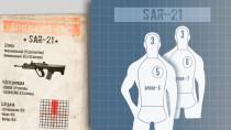 Battlefield 4 ����: SAR-21
