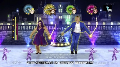 Just Dance: Disney Party 2 - Трейлер Выхода