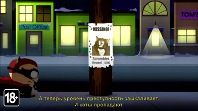 South Park: The Fractured but Whole уже доступна на Nintendo Switch