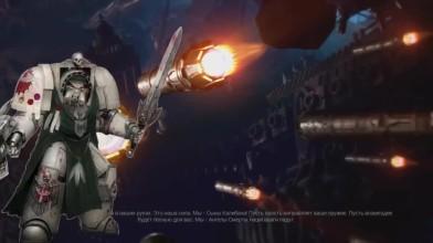 Собственно... Почему Space Hulk: Deathwing не тащит?