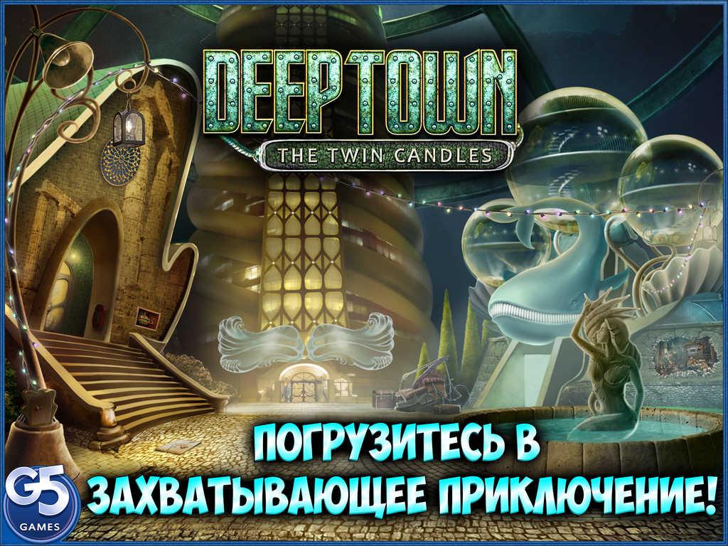 Deep Town игра скачать - фото 10