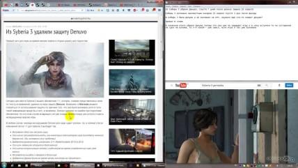 Взлом/обход Denuvo #28.5 (27.04.17). В Сибирь 0 убрали Денуво.