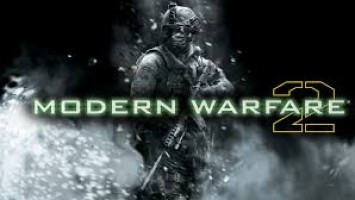Пасхалки в Call of Duty: Modern Warfare 2