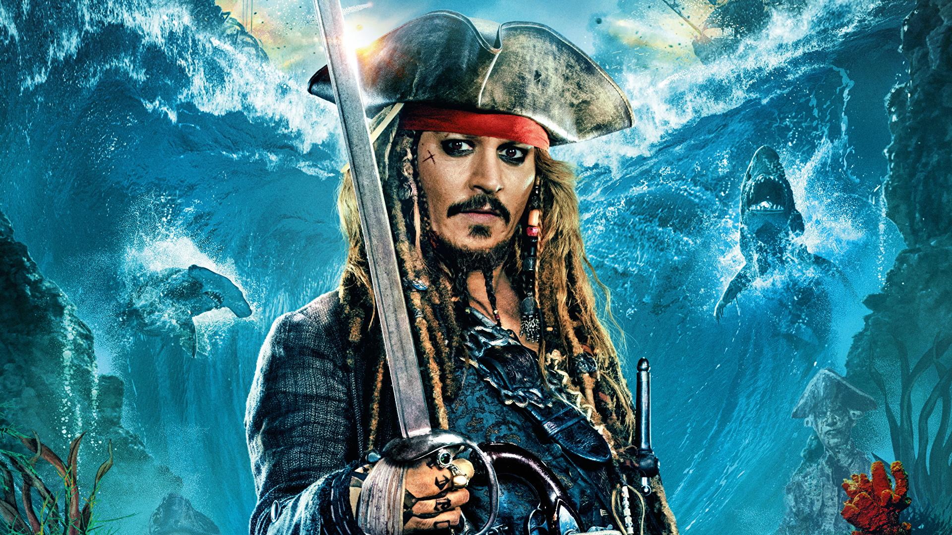 Пираты карибского моря картинки фото