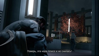 "Watch_Dogs ""Трейлер Season Pass"" [с русскими субтитрами]"