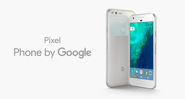 Google представила 1-ый смартфон под своим брендом