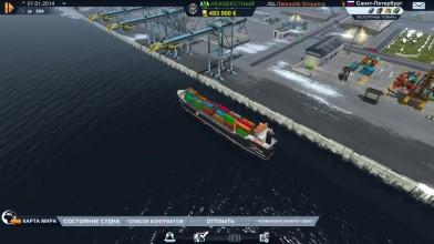 TransOcean: The Shipping Company. #1 - Отдать швартовы, полный вперёд!