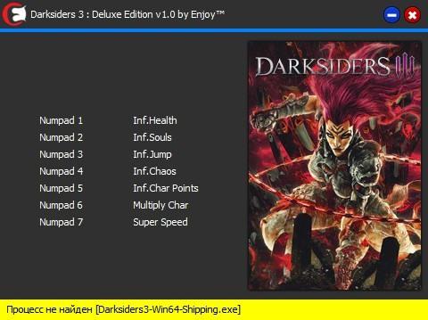 Darksiders 3 - Deluxe Edition: Trainer (+7) [1.0] {Enjoy}